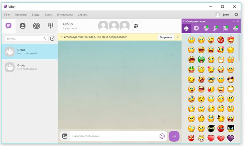 Viber 2019 Windows PC Download