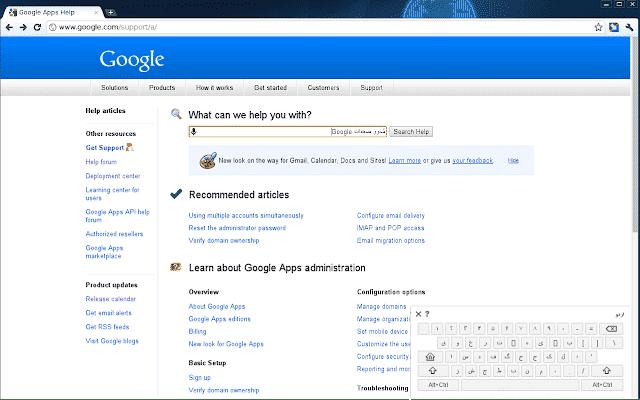 Google-Input-Tools-Windows
