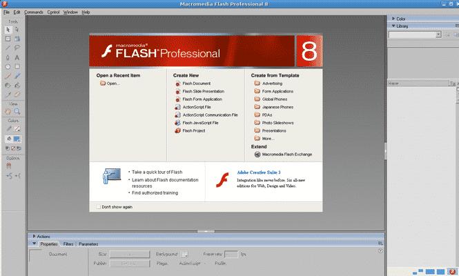 Macromedia-Flash-8-free