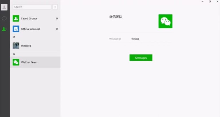 WeChat Download for PC (2020) Windows (7/10/8), 32/64-bit